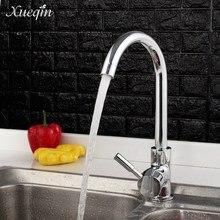 Сюэцинь Поворотный Носик Кухня Раковина Водопроводный кран смесителя ванной горячая холодная одной ручкой кран