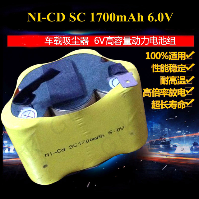 Ni Cd 6 0v 1700mah Rechargeable Battery Pack 6v Nicd For Handheld Vacuum Cleaner