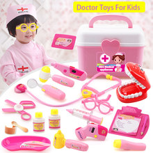 18pcs/lot Doctor Toys Pretend Play Doctors Nurse Toy Role Play Classic Kids Toys For Children Baby Simulation Hospital Suitcase(China)