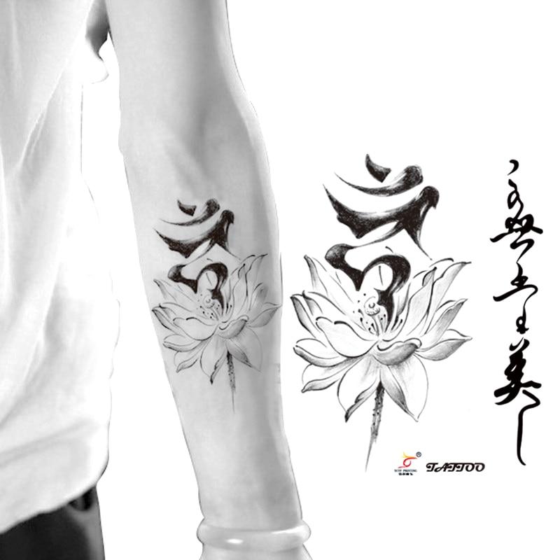 Tatuajes Temporales Grandes Negro Loto Blanco Brazo Falso