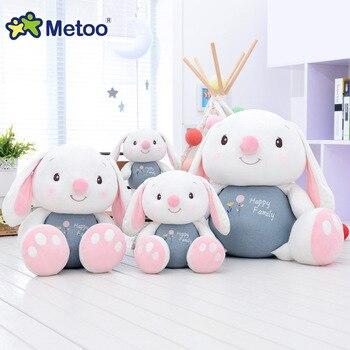 Милый плюшевый кролик медвежонок Metoo 3