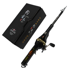 1 Set Exclusive Quality Telescopic Carbon Fiber Fishing Rod 158mm Mini Folding Fishing Rod with Reel in Hard Case Gift Box