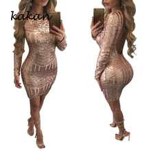 Kakan 2019 spring new womens sequin dress sexy fashion halter club party
