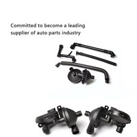 Engines & Components PCV Crankcase Vent Valve & Breather Hose Kit for BMW E46 E39 E60 M54 X3 X5 Z4 11617504535 11617504536