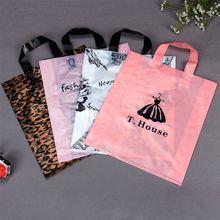 Hurtownie 500 sztuk/partia nadrukowane logo na zamówienie boutique wysokiej jakości plastik na zakupy torby z rączką ubrania opakowanie na prezenty torby