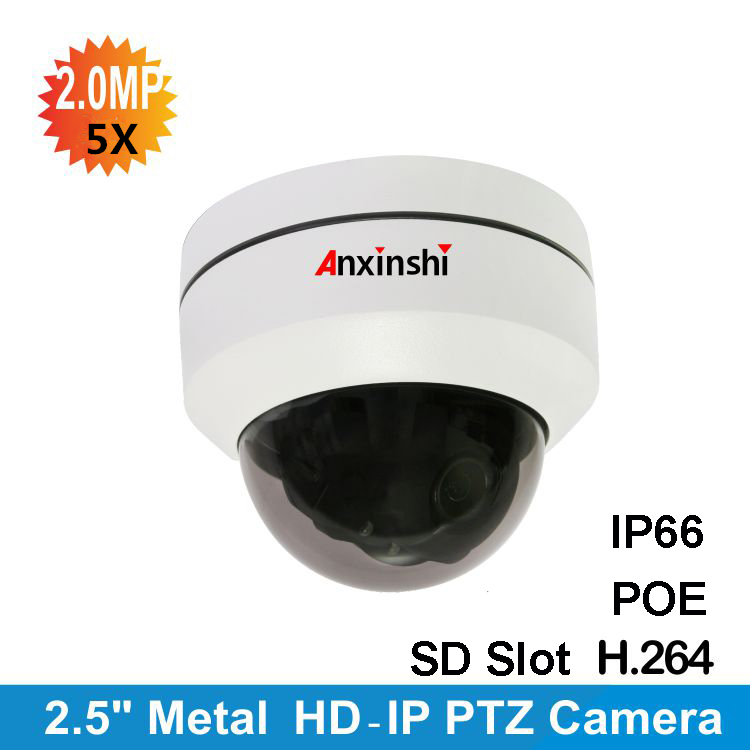 2.5 inch1080P H.264 IP Audio POE Mini PTZ camera autofocus IP camera 5X zoom Day/Night IR 30M night verison vandalproof PTcamera