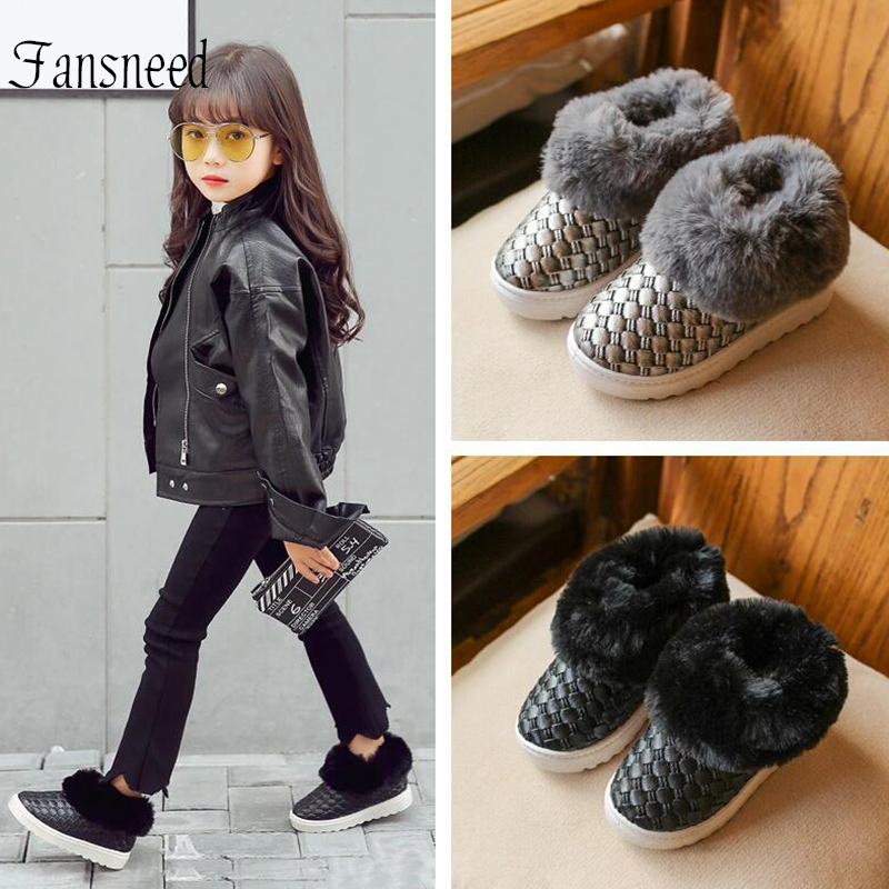Winter New Children's Snow Boots Girls Warm Fur Shoes Boys Pu Leather Flip Low Boots