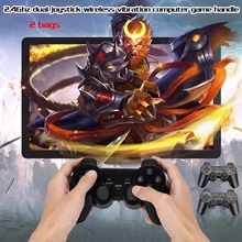 Gasky New 2.4Ghz wireless computer game controller PC gamepad vibration dual joysticks for Windows XP Win 7 Win 8 Win 10 2pcs