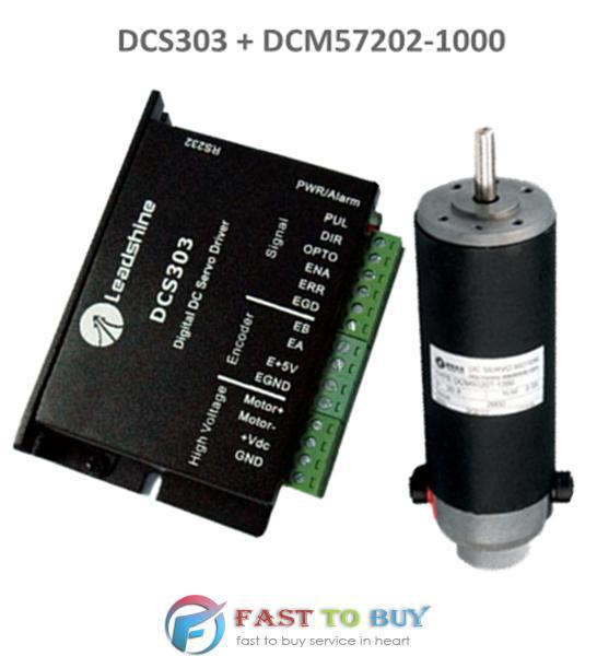 Leadshine 50W brushed DC servo set (drive DCS303 + motor DCM57202-1000) New leadshine gongzheng gzc3212dp gzcs3206 3208ds printer dc servo motor drive dcs810