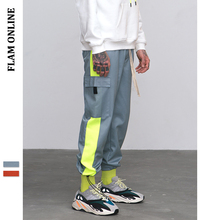 FLAM ONLINE  Patchwork Colour Hip Hop Street wear Harem Joggers Pants Unisex Male Loose Harem Pants Jogger Trousers Sweatpants виталий мушкин male harem modern eroticism