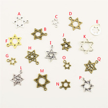 20Pcs Wholesale Bulk Jewelry Findings Components Star Of David Diy Accessories Female HK123