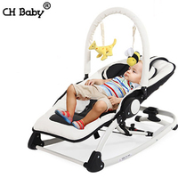 3.8kg Leather Electrocar Baby Rocking Chair Multifunctional Toy Carry Baby Rocking Chair Baby Chaise Lounge Baby Cradle