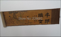 Chinese Calligraphy Scroll Painting Silk Girl And Cow Boy Free Shipping