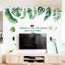 DICOR Tropical Plant Leaves Wall Stickers For Sofa Background Wall Cupboard Door Decor DIY Wall Decal Decoration QT722 plant wall decal