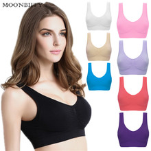 929a4c1caeb56 Women s Seamless Sports Bra in spring Breathable Quick Drying Running Sport  Top High Elasticity Shockproof Yoga