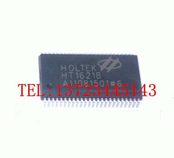 HT1621B DISPLAY WINDOWS 7 64 DRIVER