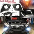JAC S5 luz do dia; 2010 ~ 2015, Opcional: Preto/cor Prata, Livre o navio! JAC S5 luz de neblina, luz, JAC J5, J6, S5