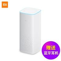 2017 New AI Speakers Little Love Classmate Smart Bluetooth Network Audio WiFi Wireless Voice