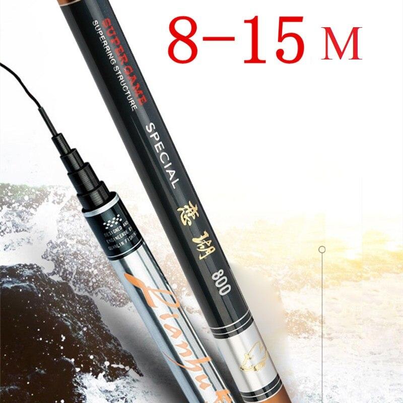 Livraison directe remise de surlongueur 8 m-12 m 13 m 14 m 15 m haute teneur en carbone Super dur canne à pêche canne à pêche télescopique mer canne à pêche Taiwan