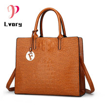 2018 New Handbag Women Shoulder Bag Crocodile Messager Bag Female High Quality Tote Famous Brand Bag Large Capacity Tote Bolsos tuladuo women shoulder bag leather large capacity ladies handbag 2017 new spring female tote bag famous brand designer 5 color