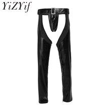 YiZYiF гей мужское сексуальное нижнее белье из искусственной кожи, эластичные обтягивающие штаны на молнии, леггинсы, открытые брюки с стрингами
