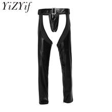 YiZYiF Gay Mens seksowna bielizna z syntetycznej skóry rozciągliwe krocza zapinane na zamek obcisłe spodnie legginsy Hollow out spodnie z stringami