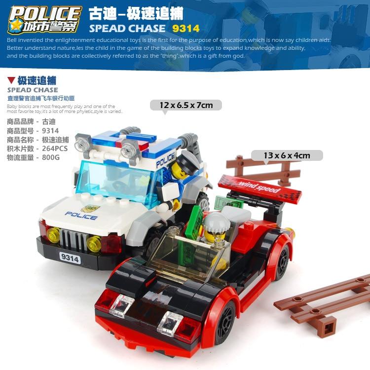GUDI 9314 Police Rapid chase Set Building Blocks Set Model Bricks Toys birthday gift for children Toys