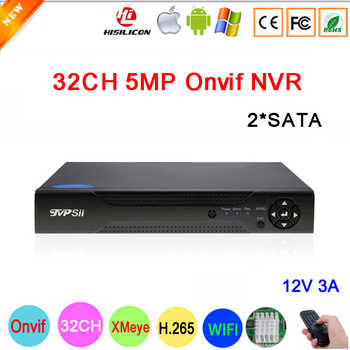 Hi3536C XMeye 8CH*4K/32CH*5MP Surveillance Video Recorder 32CH 32 Channel 5mp IP Onvif  WIFI CCTV NVR Free Shipping - DISCOUNT ITEM  0% OFF All Category
