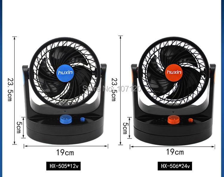 [Vente] nouveauté 12 V Portable véhicule Auto voiture ventilateur reine HX-506-12v oscillant livraison gratuite