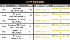 Image 4 - Motorfiets Remblokken Schijven Voor Vespa Piaggio sprint primavera 125/150 Rem huid