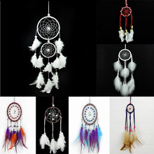 Antique Multicolor Dream Catcher
