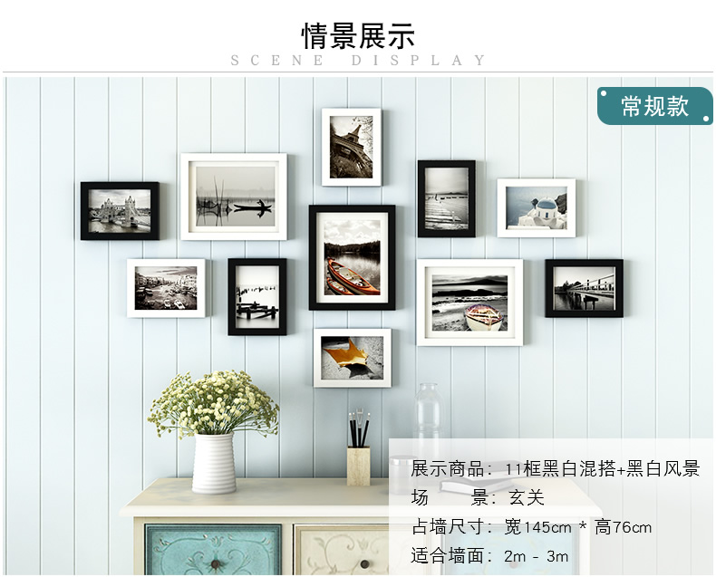 ≧Sala de decoración de la pared foto combinación Marcos s set ...