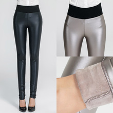 Women Pants Winter Warm Pencil pants Tights Female Elastic Bottom Leather Trousers Plus 2-layer Women's pants & capris