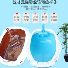 Кошачий Туалет для домашнего животного собаки, поднос для кровати, плюшевый анти-всплеск, туалет для щенка, домашняя пластиковая песочница с лопатой