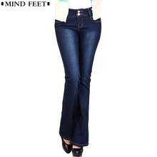 d91ae16a23e Popular Bell Bottom Jeans Plus Size-Buy Cheap Bell Bottom Jeans Plus ...