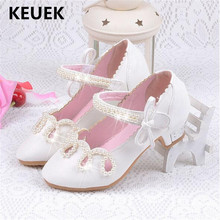 New Children High-heeled Dance Shoes Princess Party Fashion Leather Sho