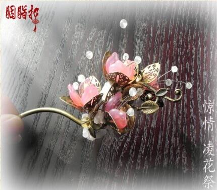 Colored Glaze Jade Piece Flower Clutch Ling Hua Ji Hair Stick Hanfu Costume Hair Accessory Hair Jewelry