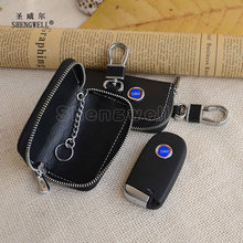 Genuine Leather Zipper carkey bag Fiat car key holder waist hanging car remote control set leather case