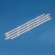 TV LED Backlight Strip For LG 47LN547V 47LN548C 47 inchs Bands Light Bars Lamps Strips Complete Set Replacement
