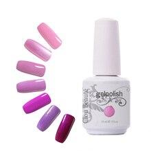 Beautiful 220 Colors 15ml Clou Beaute 1 Piece Gel UV Nails Color Soak Off Gel Polish UV Led Nail Lamp Gel Nail