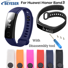 Smart Bracelet Band For Huawei honor band 3 Strap Sports soft Silicone For Huawei Honor 3 WatchBand With Repair Tool Adjustable