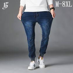 Bumpybeast мужские джинсы удобная хлопковая модная эластичная лента Синий Черный Свободные Твердые эластичный джинсовые брюки плюс Размеры M-8XL