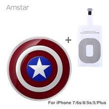 Qi Wireless Charger with Captain America Universal Wireless Charger+ Receiver Pad Coil for iphone 7 6Plus 6s 6 5s 5 Charging Kit