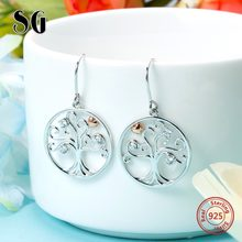 SG tree of life dangle ต่างหู 925 (China)