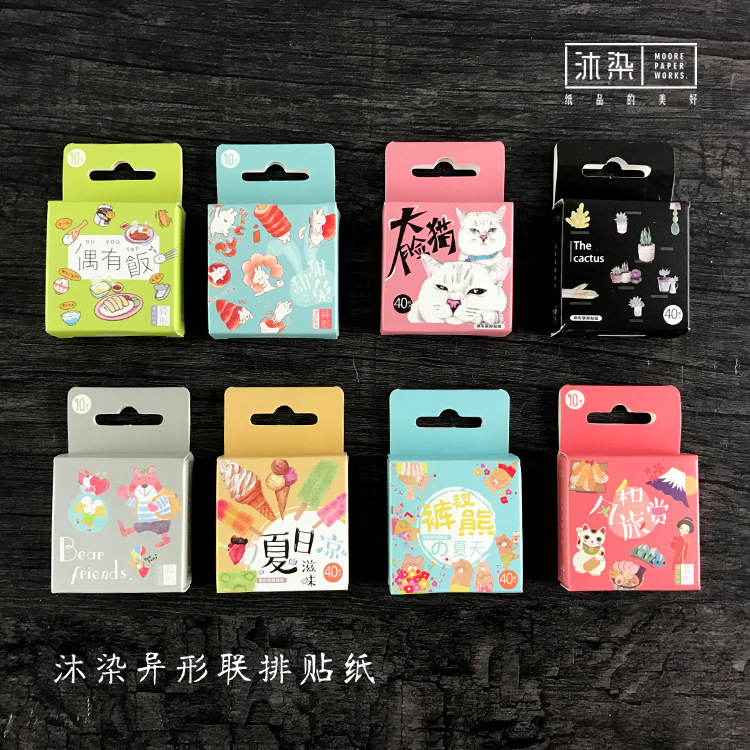 40pcs/pack Fresh Air Diary Stickers Pack Post It Kawaii Planner Scrapbooking Sticky Stationery Escolar 2016 New School Supplies creative paper diary planner stickers sheet to do list time post it schedule office and school supplies cheap korean stationery