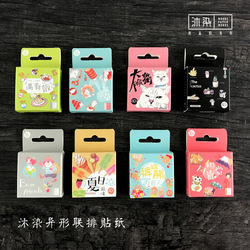 pcs/pack Fresh Air Diary Stickers Pack Posted It Kawaii Planner Scrapbooking Sticky Stationery Escolar 2016 New School Supplies