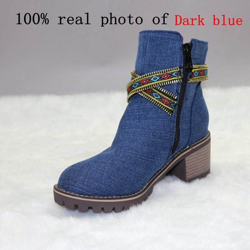 45193d6e31 Γυναικεία παπούτσια ASILETO denim boots zip ankle boots for women booties  cowboy jeans thick heels shoes casual women shoes ladies footwear botas722