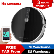 LIECTROUX C30B Robot Vacuum Cleaner 4000Pa Suction Map navigation with Memory Clean Map Show on Wifi APP Electric Water tank