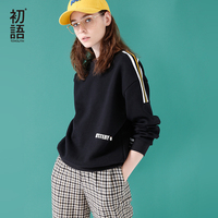 Toyouth Sudaderas Mujer 2018 Autumn Women Fleece Sweatshirt Embroidery Letter Long Sleeve Hoodies Casual Striped Tracksuits
