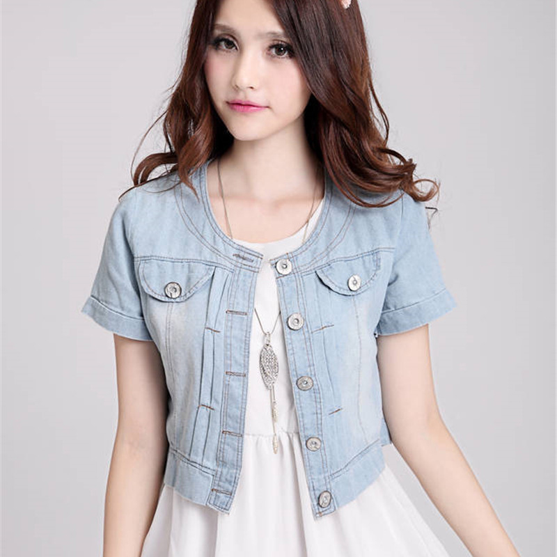 Popular Half Denim Jacket-Buy Cheap Half Denim Jacket lots from ...